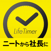 lifetimer_icon