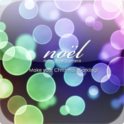morenoel_icon