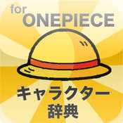 onepiececharacter_icon