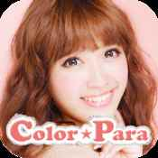 colorpara_icon