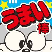umaiboujump_icon