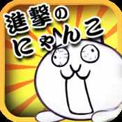 shingekinonyanko_icon