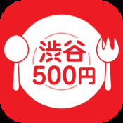500lunchmap